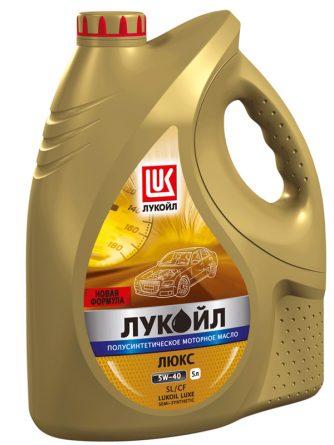 ЛУКОЙЛ ЛЮКС полусинтетическое 5W-40  5л