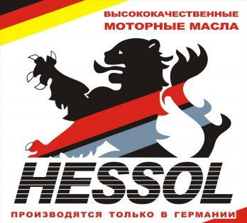 Hessol 6xS Super Leichtlauföl SAE 10W–40 5л.
